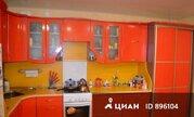 Продажа квартир в Бору