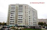 1 комнатная квартира улучшенной планировки ул.Новоселов д.48 к.1 - Фото 1