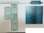 """ЖК """"Изумрудный город"""", 2-х комнатная квартира, 53 кв.м, 2/3 этаж - Фото 5"""