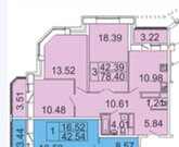 3х комнатную квартиру 79м2 с пред чистовой отделкой. - Фото 1