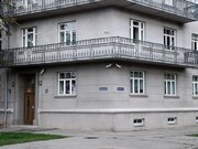 200 000 €, Продажа квартиры, Купить квартиру Рига, Латвия по недорогой цене, ID объекта - 313137933 - Фото 2