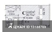 Продаюквартирустудию, Мончегорский, м. Парк культуры, улица .