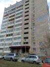 Продажа квартир ул. Энгельса