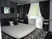 Продается однокомнатная квартира, м. Киевская - Фото 2