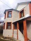 Продаётся дом в живописной деревне Подмалинки с видом на реку Осёнка. - Фото 5
