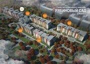 Продается 3 к кв 67 кв м в 2 км от КАД по Колтушскому шоссе в Янино-2 - Фото 3