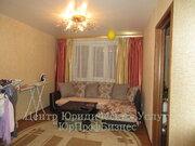 Продам 3-комнатную квартиру в центре города Клин, хороший ремонт - Фото 1