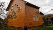Солнечный дом для счастливой семьи! - Фото 5