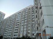 Продается трехкомнатная квартира в Южном Бутово - Фото 1