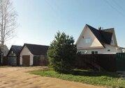 Продается дом в экологическом районе Подмосковья - Фото 1