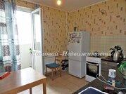 Продажа двухкомнатной квартиры у метро Анино - Фото 5