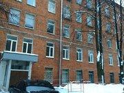 Продажа офиса, м. Профсоюзная, Большая Черёмушкинская улица