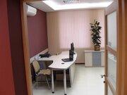 Аренда офисов в Крыму