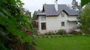 Дом в Мамонтовке - Фото 1