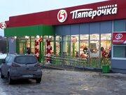 965 600 Руб., Продается 1-комнатная квартира в Щедрино-2, Купить квартиру в новостройке от застройщика в Ярославле, ID объекта - 321599083 - Фото 6