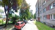 Продажа квартиры, Улица Гауяс