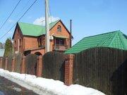 Дом в Мытищинском районе - Фото 1