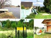 Продам участок ИЖС, 14 соток, 15 км. от Бронницы, газ и электричество - Фото 1