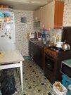 Продается дом. , Тверь г, 2-я Пролетарская улица - Фото 2