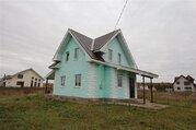Продается дом по адресу: село Бутырки, общей площадью 120 м . - Фото 1