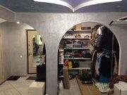 Продается однокомнатна квартира м. Выставочная м. Деловой центр - Фото 4