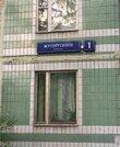Продаем 3х-комнатную квартиру у м.Отрадное ул.Мусоргского, д.1 - Фото 2