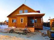 Большой светлый дом с раздельной планировкой. - Фото 1