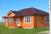 Новый готовый дом 68 км от МКАД. - Фото 1