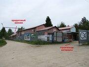 Продам участок 6 соток Ленинградская область Гатчинский район Чаша - Фото 4