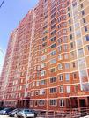 Продается 1 комнатная квартира, г. Подольск, ул. Ватутина, 36 к 1. - Фото 1