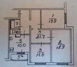 Продается 3-ех комнатная квартира удачной планировки - Фото 4