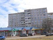 2-комн. квартира 54 кв.м Серпухов - Фото 2
