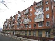 Срочно продаю двухкомнатную квартиру в Подольске - Фото 2