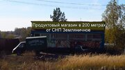 Продажа участка, Шеверняево, Березовая улица, Заокский район - Фото 5