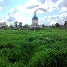 Участок 10 соток ЛПХ Дмитровский район, свх. Буденновец - Фото 5