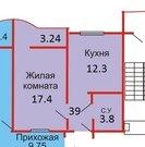 """1-к квартира в ЖК """"Оренбуржье"""" с дорогим ремонтом - Фото 2"""