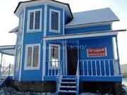 Новый дом с видом на озеро Савельево - Фото 2