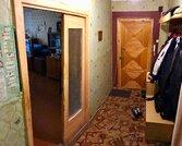 Продаётся трёхкомнатная квартира в Атепцево - Фото 5
