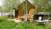 3 сотки с зимним домом Вяземы. - Фото 1