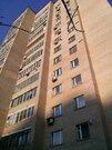 Продажа квартира в Кунцево - Фото 1