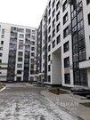 Продажа квартиры, Молоково, Ленинский район, Бульвар Ново-Молоковский