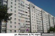 Продаюсклад, Нижний Новгород, улица Василия Иванова, 14к8