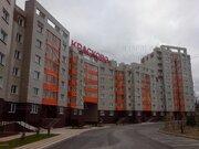 """Продается однокомнатная квартира в новом жилом комплексе """"Красково"""" - Фото 1"""