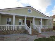 Удивительно красивый дом 250 кв.м, все комм, 15 сот. 36 км. от МКАД.