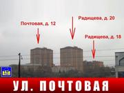 Новая 3-ком. квартира в Курске по ул. Радищева-Почтовая, 97 кв.м. - Фото 1