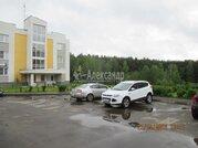Продажа 3 комнатной квартиры в Нахабино ( ) - Фото 1