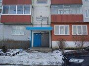 Продам 3-комн. квартиру 64 кв.м - Фото 1