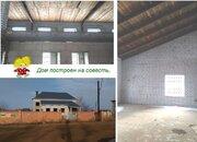 Продается дом в Краснослободске, СНТ Крит - Фото 2