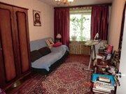 4 комнатная квартира в г. Железнодорожный. - Фото 2