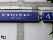 Продажа квартиры, м. Речной вокзал, Ул. Беломорская - Фото 2